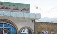 محافظ إب يطلع على أوضاع المكفوفين بمديرية المشنة