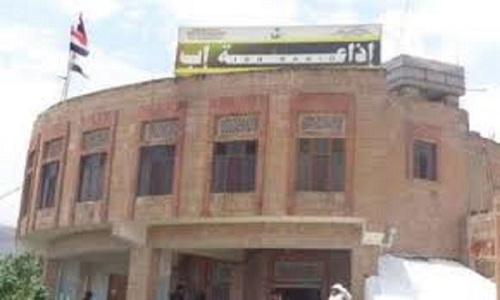 إغلاق ستة مراكز تجارية مخالفة لقائمة الأسعار في إب