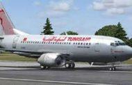 الخطوط الجوية التونسية تسجل أكبر نمو بعدد المسافرين والسياح فى 7 سنوات
