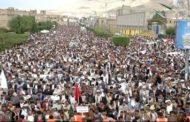 مسيرة جماهيرية بالعاصمة صنعاء تحت شعار ''تحرير الأرض صونا للعرض''