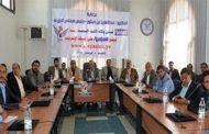 نائب رئيس الوزراء لشؤون الخدمات يدشن موقع السياسية بوكالة الأنباء اليمنية سبأ