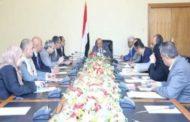 اجتماع برئاسة النعيمي يناقش سير العمل بالهيئة الوطنية العليا لمكافحة الفساد