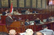 مجلس النواب يناقش مشروع قانون إنشاء صندوق مكافحة السرطان