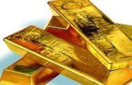 تراجع اسعار الذهب من اعلى مستوى في 11 اسبوعا
