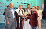 اتحاد الإعلاميين يحيي أربعينية الشهيدين حمزة والمنتصر والذكرى السنوية الأولى للشهيد المؤيد