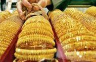 إنخفاض أسعار الذهب الى اقل من 1341 دولار للاوقية