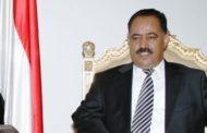 رئيس مجلس النواب يلتقي أمين عام وأعضاء الإئتلاف اليمني للتعليم للجميع