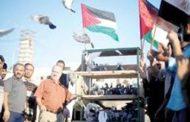 الاتحاد الأوروبي : العنف ضد الفلسطينيين في غزة يؤثر سلباً على عملية السلام