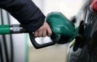 النفط يرتفع بفعل تراجع المخزون الأمريكي