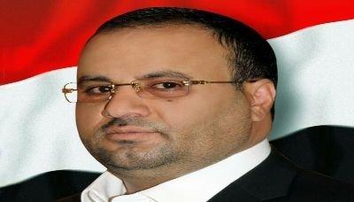 انطلاق بطولة الرئيس الشهيد الصماد للتنس بصنعاء