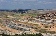 الإحتلال الإسرائيلي يصادق على بناء 2070 وحدة استيطانية في الضفة الغربية المحتلة