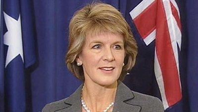 وزيرة خارجية أستراليا: لن ننقل سفارتنا الى القدس المحتلة