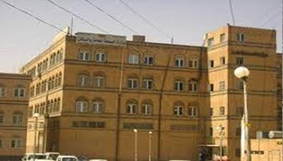 الصحة تدين استهداف العدوان لغرفة عمليات مكتب الصحة بمستشفى الثورة بالحديدة