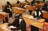 غدا السبت بدء امتحانات الشهادة العامة للمرحلة الثانوية