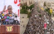 مسيرة جماهيرية حاشدة بالعاصمة صنعاء تحت شعار(الساحل مسؤولية الجميع)