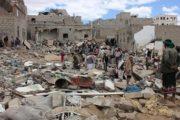استشهاد وإصابة 11 مواطناً بغارات وقصف صاروخي ومدفعي للعدوان