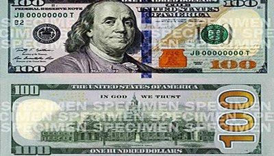 انخفاض الدولار قبل شهادة رئيس المركزي الأمريكي