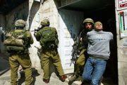 الاحتلال يعتقل 18 فلسطينيا من مناطق متفرقة في الضفة الغربية واندلاع مواجهات في رام الله