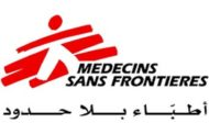 أطباء بلا حدود: رصاص إسرائيل حوّل عظام الفلسطينيين بغزة إلى رماد