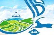 مكتب الثقافة بإب يحتفي بالذكرى الـ19 لرحيل أديب اليمن البردوني