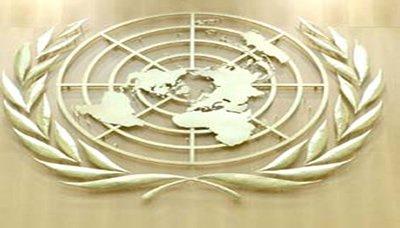 الأمم المتحدة :غارات التحالف بقيادة السعودية في اليمن ترقى لجرائم حرب