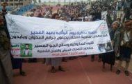 اختتام فعاليات ذكرى الولاية بمحافظة إب