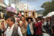 قيادة محافظة إب تنعي وفاة الزميل الاعلامي محمد الدعيس