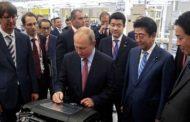 روسيا واليابان تطلقان خط جديد لإنتاج محركات (مازدا) في مدينة فلاديفوستوك