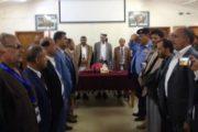 اختتام أعمال مؤتمر أطباء القلب والباطنية كارديو2 في إب