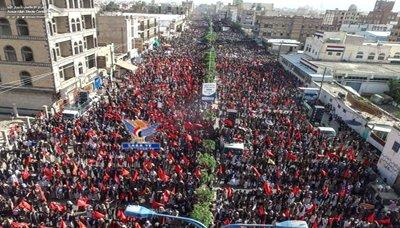 مسيرة حاشدة بالعاصمة صنعاء لإحياء ذكرى استشهاد الإمام الحسين