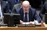 روسيا: النهج الامريكي يضر بجهود إحياء عملية السلام في الشرق الاوسط