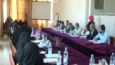 ندوة بمحافظة إب عن تضمين قضايا النساء في وسائل الإعلام اليمنية