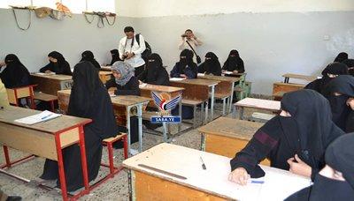 تنفيذ الاختبارات التكميلية لطلاب الشهادة الأساسية بمحافظة إب