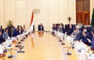 مجلس الوزراء يناقش التحديات الاقتصادية ويؤكد على سرعة تدشين خدمة الريال موبايل
