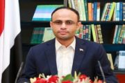 الرئيس المشاط يوجه كلمة إلى الشعب اليمني بمناسبة العيد الـ 55 لثورة 14 أكتوبر