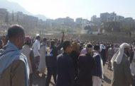 تشييع جثمان مفتي محافظة إب الشيخ عبده الحميدي بإب