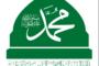 إزالة 250 مخالفة من أرصفة الشوارع الرئيسية بمدينة إب