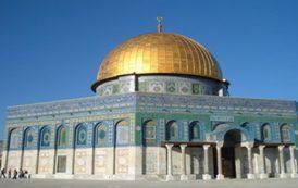 مستوطنون صهاينة يجددون اقتحاماتهم الاستفزازية للمسجد الأقصى المبارك