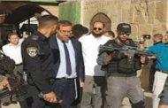 مستوطنون يقتحمون المسجد الأقصى المبارك تحت حراسة من قوات الاحتلال