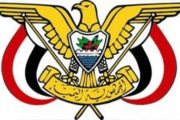 رئيس المجلس السياسي الأعلى يصدر قراراً بتعيين ضيف الله الشامي وزيراً للإعلام