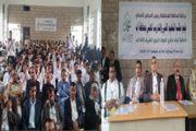 محافظة إب: حفل خطابي وإنشادي بذكرى المولد النبوي