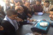 وكيل محافظة إب يطلع على أعمال حملة الرقابة الميدانية على الأسعار