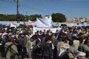 مسيرة ووقفة أمام مكتب الأمم المتحدة بصنعاء للتنديد بمنع تحالف العدوان دخول سفن المشتقات النفطية