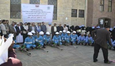 تدشين حملة بيئية لمكافحة وباء الكوليرا بمديرية المخادر في إب