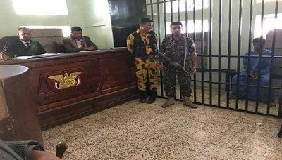 رئيس نيابة إستئناف إب: حكم الإعدام بحق قاتل الطفلة آلاء سيطبق فور استكمال المصادقة علىه