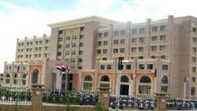 وزارة الخارجية: القيادة السياسية بصنعاء أثبتت للعالم جديتها في إنهاء معاناة الشعب اليمني