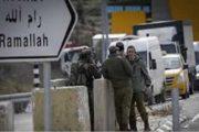 الاحتلال الإسرائيلي يفرض حصارا شاملا على محافظة رام الله والبيرة