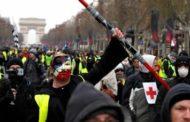 الشرطة الفرنسية تعتقل 85 من محتجي (السترات الصفراء) وتجمع وسط باريس