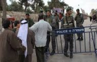 قوات الاحتلال تُواصل حصارها المُشدد على رام الله والبيرة لليوم الخامس