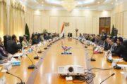 مجلس الوزراء يشكل فريق عمل وزاري لمواجهة مشاريع الاحتلال المنتهكة لسيادة وأراضي اليمن